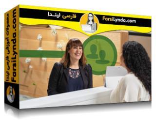 لیندا _ آموزش استانداردهای کیفیت در خدمات مشتری (با زیرنویس فارسی AI)