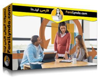 لیندا _ آموزش ترکیب روش های مدیریت پروژه (با زیرنویس فارسی AI)