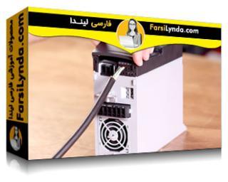 لیندا _ آموزش سیستم های الکتریکال: بردهای پنل، درایوهای فرکانس و ترانسفورماتور (با زیرنویس فارسی AI)