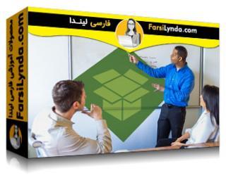 لیندا _ آموزش راه اندازی محصول تان (با زیرنویس فارسی AI)