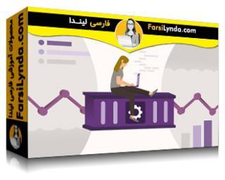لیندا _ آموزش داکر برای دانشمندان داده (با زیرنویس فارسی AI)