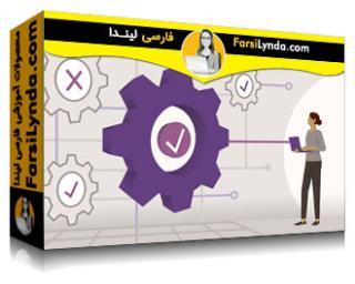 لیندا _ آموزش مبانی برنامه نویسی: توسعه مبتنی بر تست (با زیرنویس فارسی AI)
