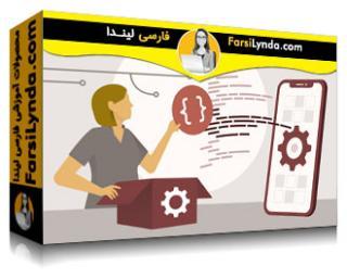 لیندا _ آموزش برنامه نویسی برای غیر برنامه نویسان: iOS 12 و سوئیفت 5 (با زیرنویس فارسی AI)