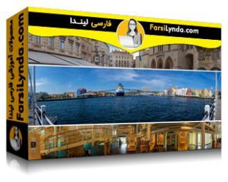 لیندا _ آموزش ایجاد تصاویر پانوراما با لایت روم (با زیرنویس فارسی AI)