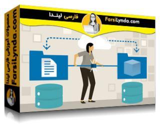 لیندا _ آموزش علم داده ها در پلتفرم ابر گوگل: راه حلهای معماری (با زیرنویس فارسی AI)