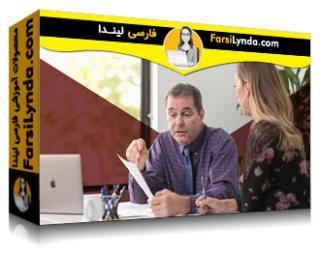 لیندا _ آموزش حل مشكلات تجاری (با زیرنویس فارسی AI)