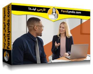 لیندا _ آموزش استخدام بر اساس عملکرد (با زیرنویس فارسی AI)