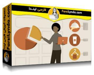لیندا _ آموزش هزینه یابی مبتنی بر فعالیت (با زیرنویس فارسی AI)