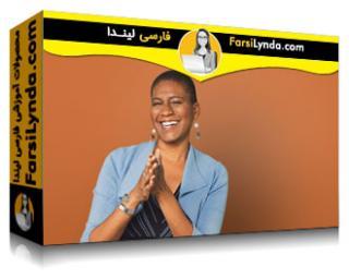 لیندا _ آموزش از بین بردن انتقاد درونی خود و انگیزه بخشیدن به خلاقیت خود (با زیرنویس فارسی AI)