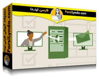 لیندا _ آموزش مایکروسافت Exchange سرور: نصب و پیکربندی (با زیرنویس فارسی AI)