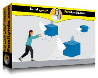 لیندا _ آموزش داکر برای توسعه دهندگان (با زیرنویس فارسی AI)