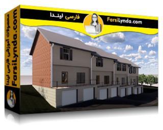 لیندا _ آموزش رویت : خانه سازی چند منظوره (با زیرنویس فارسی AI)