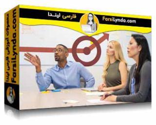 لیندا _ آموزش تدوین یک استراتژی رقابتی (با زیرنویس فارسی AI)