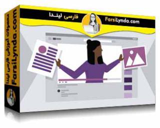 لیندا _ آموزش تبلیغات در یوتیوب (با زیرنویس فارسی AI)