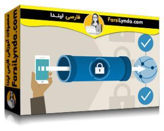 لیندا _ آموزش VPN (با زیرنویس فارسی AI)