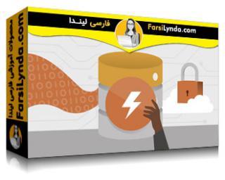 لیندا _ آموزش AWS برای توسعه دهندگان: DynamoDB (با زیرنویس فارسی AI)