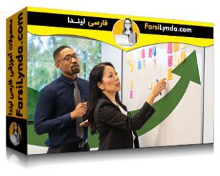 لیندا _ آموزش ایجاد یک استراتژی برنامه (با زیرنویس فارسی AI)