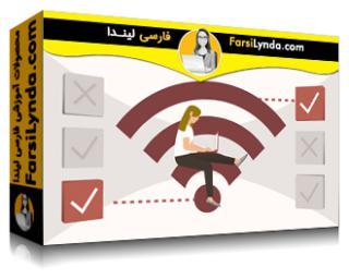 لیندا _ آموزش تست امنیت آنلاین نرم افزار (با زیرنویس فارسی AI)