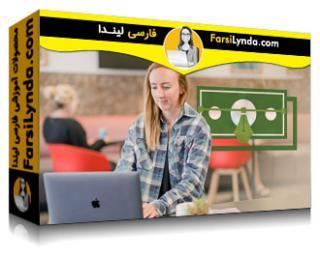 لیندا _ آموزش راهبردهای جانبی پیشرفت برای طراحان (با زیرنویس فارسی AI)