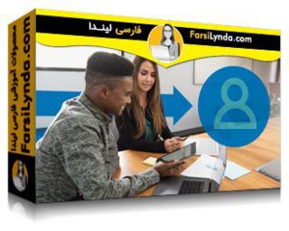 لیندا _ آموزش معیارهای فروش اجتماعی و امتیازات (با زیرنویس فارسی AI)