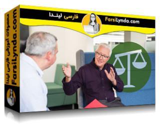 لیندا _ آموزش مبانی مدیریت پروژه: اصول اخلاق (با زیرنویس فارسی AI)