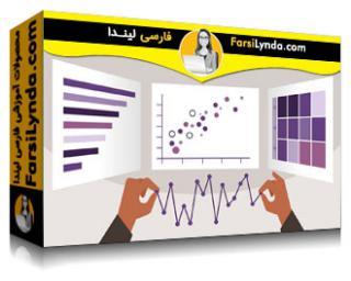 لیندا _ آموزش ایجاد داشبورد Tableau تعاملی (با زیرنویس فارسی AI)