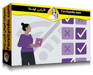 لیندا _ آموزش تست امنیت برنامه بصورت آفلاین (با زیرنویس فارسی AI)