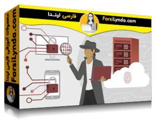 لیندا _ آموزش پاسخ به یک حادثه سایبری و جرم شناسی دیجیتال آن (با زیرنویس فارسی AI)