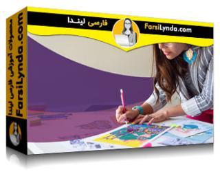 لیندا _ آموزش ایجاد خلاقیت برای تبلیغ کار خودتان (با زیرنویس فارسی AI)