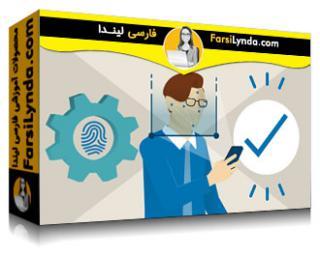 لیندا _ آموزش احراز هویت بیومتریک برای iOS در سوئیفت (با زیرنویس فارسی AI)