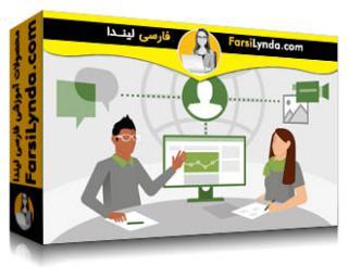 لیندا _ آموزش ایجاد یک انجمن آنلاین خلاق (با زیرنویس فارسی AI)