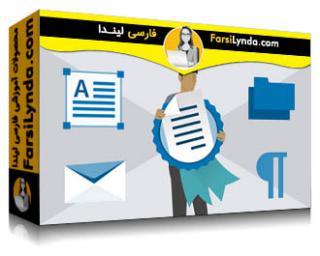 لیندا _ آموزش کسب گواهی Word Expert-Microsoft Office Specialist برای آفیس 2019 و آفیس 365 (با زیرنویس فارسی AI)