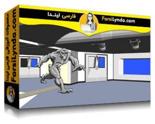 لیندا _ آموزش داستان سرایی بصورت سه بعدی با Storyboard Pro (با زیرنویس فارسی AI)
