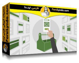 لیندا _ آموزش فلاتر (بخش 2): ساخت برنامه ها (با زیرنویس فارسی AI)