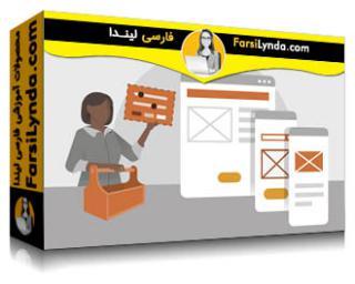 لیندا _ آموزش فلاتر (بخش 7): ساخت UI یا فلوتر، ساخت UIها (با زیرنویس فارسی AI)