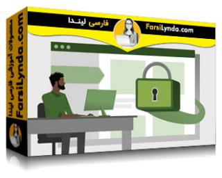 لیندا _ آموزش وردپرس: توسعه سایتهای ایمن (با زیرنویس فارسی AI)