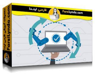 لیندا _ آموزش RPA: Automation Anywhere (با زیرنویس فارسی AI)