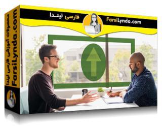 لیندا _ آموزش نحوه درخواست افزایش حقوق (با زیرنویس فارسی AI)