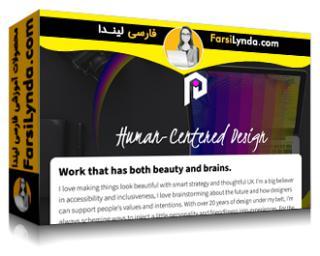 لیندا _ آموزش طراحی اولین وب سایت با دریم ویور CC (با زیرنویس فارسی AI)