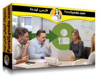 لیندا _ آموزش برنامه های بازاریابی که قدرت کسب مشتری را دارند (با زیرنویس فارسی AI)