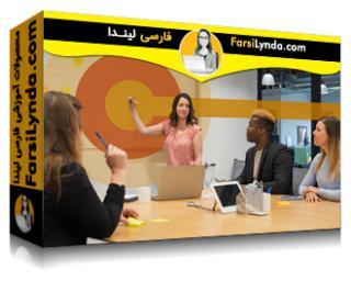 لیندا _ آموزش ایجاد اهداف بازاریابی (با زیرنویس فارسی AI)