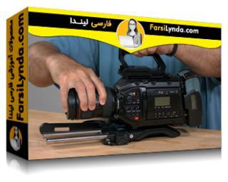 لیندا _ آموزش عکسبرداری با دوربین های سینمایی Blackmagic
