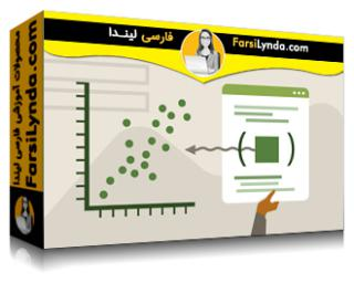 لیندا _ آموزش آمار پیشرفته و تخصصی با Stata (با زیرنویس فارسی AI)