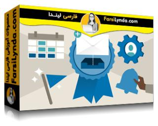 لیندا _ آموزش کسب گواهی Outlook Associate-Microsoft Office Specialist برای آفیس 2019 و آفیس 365 (با زیرنویس فارسی AI)