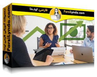 لیندا _ آموزش اثبات شده ی استراتژی قیمت گذاری (با زیرنویس فارسی AI)