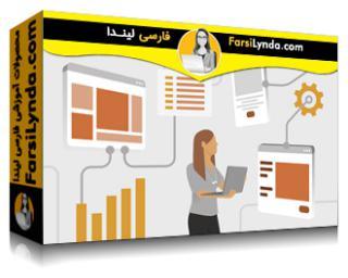 لیندا _ آموزش آشنایی با APIهای وب (با زیرنویس فارسی AI)