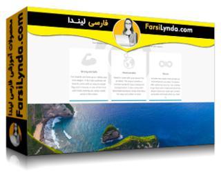 لیندا _ آموزش شخصیسازی یک تم وردپرس از نمونه اولیه ادوب XD (با زیرنویس فارسی AI)
