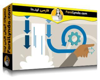لیندا _ آموزش انتقال از مدیریت پروژه Waterfall به Agile (با زیرنویس فارسی AI)
