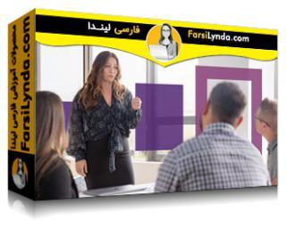 لیندا _ آموزش تدوین استراتژی اجرای خودتان (با زیرنویس فارسی AI)