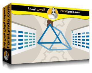 لیندا _ آموزش Blue Prism: اتوماسیون اکسل (با زیرنویس فارسی AI)